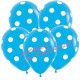 Большие кружки (горошек), голубые (5 шт)