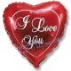 Я тебя люблю (на сердце)